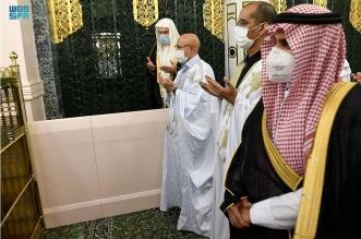 الرئيس الموريتاني يزور المسجد النبوي - المواطن