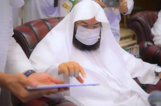 السديس يدشن خدمة التواصل الرقمية مع المستفيدين بالمسجد النبوي - المواطن