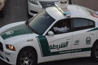 توقيف أخطر مهربي المخدرات الإيطاليين في دبي - المواطن
