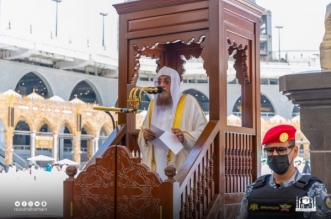 خطيب المسجد الحرام خياط