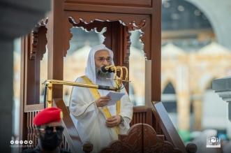 خطيب المسجد الحرام غزاوي