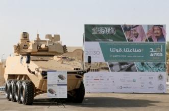 74 فرصة استثمارية ضمن مشروع التمكين في الصناعات العسكرية - المواطن