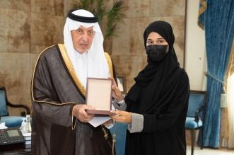 الفيصل يكرم طلاب جامعة أم القرى الفائزين بجوائز معرض جنیف للابتكارات2021