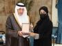 الفيصل يكرم طلاب جامعة أم القرى الفائزين بجوائز معرض جنیف للابتكارات 2021