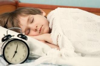 النوم السهر