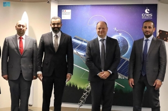 السعودية تتعاون مع فرنسا في مجالات صناعة الفضاء وفرصها الواعدة - المواطن