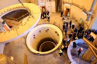 الوكالة الذرية تكشف سر إيران 200 غم يورانيوم
