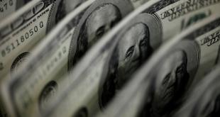 بلومبرغ: الولايات المتحدة تواجه خطرًا اقتصاديًا