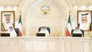 مجلس الوزراء الكويتي يوجه بخفض الصرف من ميزانية السنة المالية الحالية - المواطن