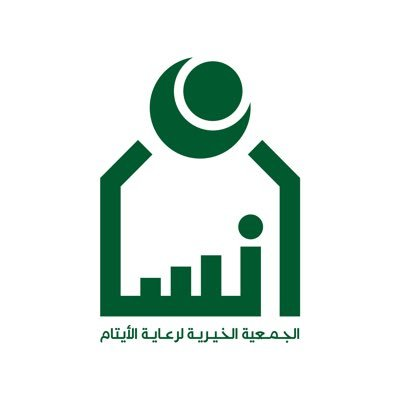 #وظائف إدارية شاغرة في جمعية إنسان