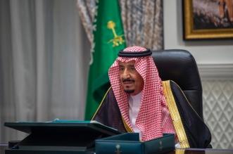 برئاسة الملك سلمان.. مجلس الوزراء يوافق على تعديل تنظيم هيئة الإذاعة والتلفزيون - المواطن