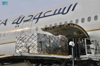 إنفاذاً لتوجيهات الملك سلمان.. وصول طائرة شحن إغاثية إلى تونس لمكافحة كورونا - المواطن