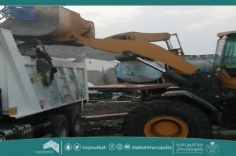 ضبط 200 طن سكراب داخل 8 أحوشة في مكة المكرمة - المواطن