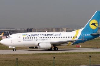 مجهولون يختطفون طائرة أوكرانية من كابول ويتوجهون بها إلى إيران - المواطن