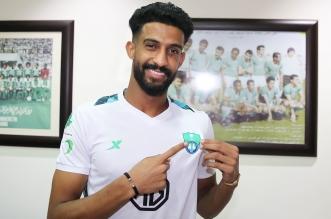 فهد الحمد لاعب الأهلي الجديد