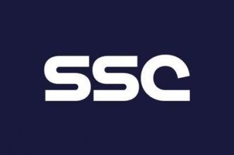 قنوات SSC - دوري المحترفين