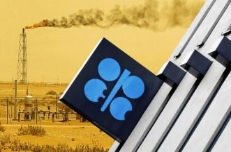 كاتب أمريكي السعودية تقود التوازن العالمي في سوق النفط