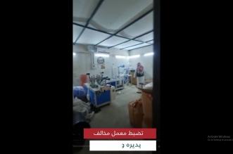 ضبط مستودع مخالف في الرياض به منظفات وكمامات مغشوشة - المواطن