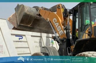 مصادرة 9 أطنان من السكراب في موقع مخالف بمكة - المواطن