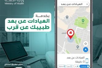 وزير الصحة: أتحنا العيادات عن بعد لتوفير الوقت والجهد - المواطن
