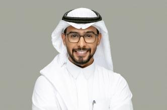 ياسر الحكمي متحدثًا رسميًا للهيئة السعودية للملكية الفكرية - المواطن