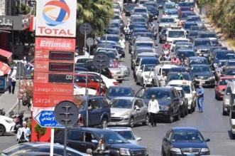قتيل ثالث وعدد من الجرحى بسبب الوقود في لبنان - المواطن