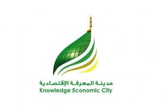 مدينة المعرفة تربح 4.7 مليون ريال في الربع الثاني - المواطن