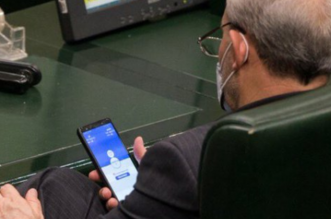 فضيحة تلاحق نائباً إيرانياً وهذا ما كشفه هاتفه - المواطن