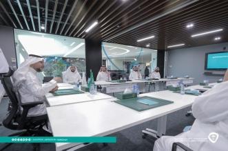 لجنة تظلمات العلامات التجارية تمارس مهامها وتعقد اجتماعها الأول - المواطن