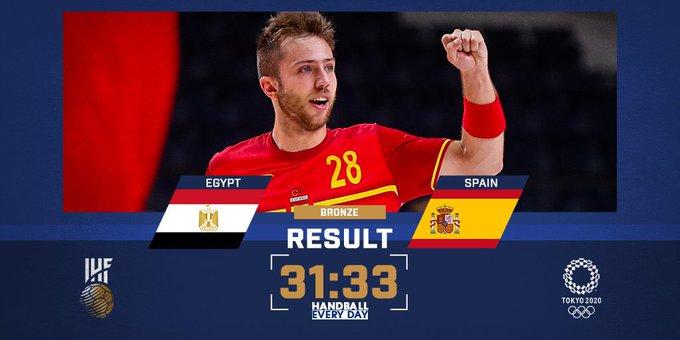 منتخب مصر أمام إسبانيا