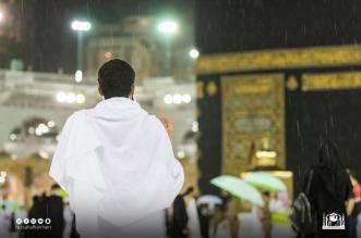 شاهد.. أمطار الخير على الكعبة المشرفة وساحات الحرم المكي - المواطن