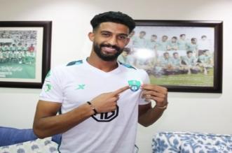 فهد الحمد بقميص الأهلي