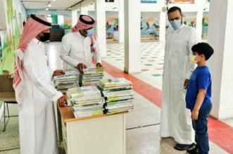 غداً .. بداية عام دراسي جديد لطلاب السعودية - المواطن