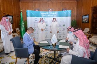 تركي بن طلال يشهد توقيع عدة اتفاقيات في قطاع الإسكان التنموي