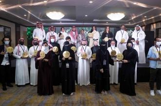 14 موهبة تفوز في ختام فعاليات أبها ضمن مبادرة رحلة إبداعية - المواطن