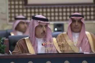 وزير الخارجية: القيادة في السعودية لا تدخر جهداً في دعم العراق على كافة الأصعدة - المواطن