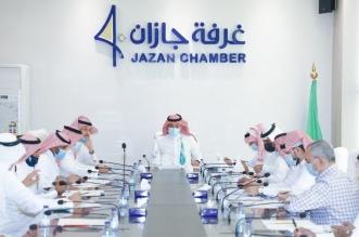لجنة مكافحة التستر بغرفة جازان توصي بتعزيز الحملة الإعلامية - المواطن
