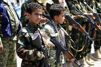 الإرياني: ميليشيا الحوثي تواصل عسكرة وتجنيد الأطفال - المواطن