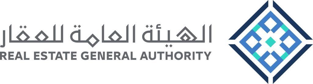 هيئة العقار تبحث مع رئاسة أمن الدولة نزاهة وعدالة التعاملات العقارية والوساطة - المواطن