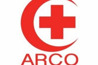 آركو: استهداف المنشآت المدنية بالمملكة تهديد للأمن العالمي - المواطن