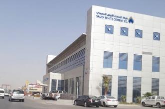 أسمنت الرياض تعلن توزيع 120 مليون ريال أرباح فصلية على المساهمين - المواطن