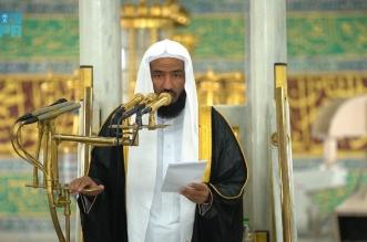 إمام وخطيب المسجد النبوي