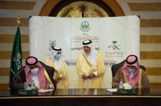 اتفاقية جامعة أم القرى والصحة