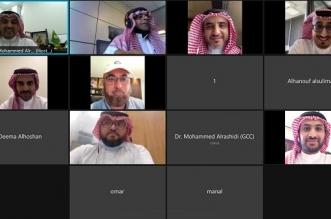 اجتماع تنسيقي بين التعاون الخليجي ومختصين بالتحلية والطاقة في السعودية - المواطن