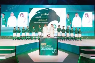 المرحلة الابتدائية - استراتيجية تحول كرة القدم السعودية