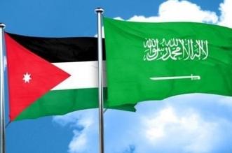 الأردن: أي تهديد لأمن السعودية هو تهديدٌ لأمن واستقرار المنطقة بأكملها - المواطن
