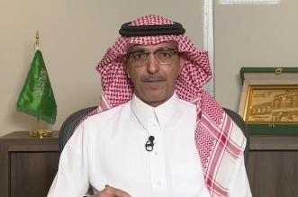 وزير المالية: منصة إحسان تمثل نموذجًا لتكاتف قادة ومجتمع المملكة لعمل الخير - المواطن