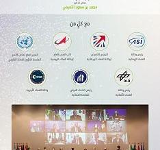 التميمي يبحث التعاون مع قادة اقتصاد الفضاء في مجموعة العشرين - المواطن