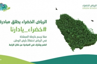 الرياض الخضراء ترسم خريطة السعودية بالأشجار المحلية - المواطن