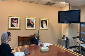 المعلمي: السعودية مصممة على تحقيق إصلاحات بعيدة المدى لتعزيز تمكين المرأة - المواطن